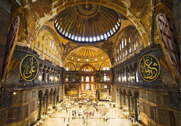 Hagia Sofia interior