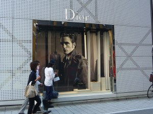 Dior-store-on-Ginza
