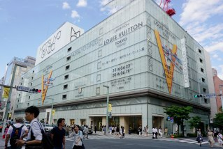 Lv---Ginza