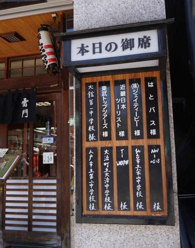 Menu,-Tokyo