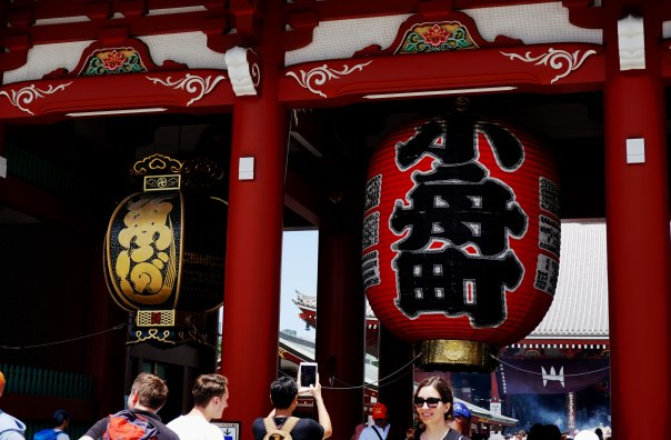 Senso-jo-Temple-Entrance