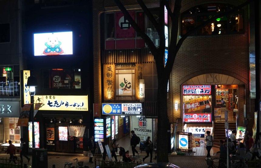 Tokyo-at-Night