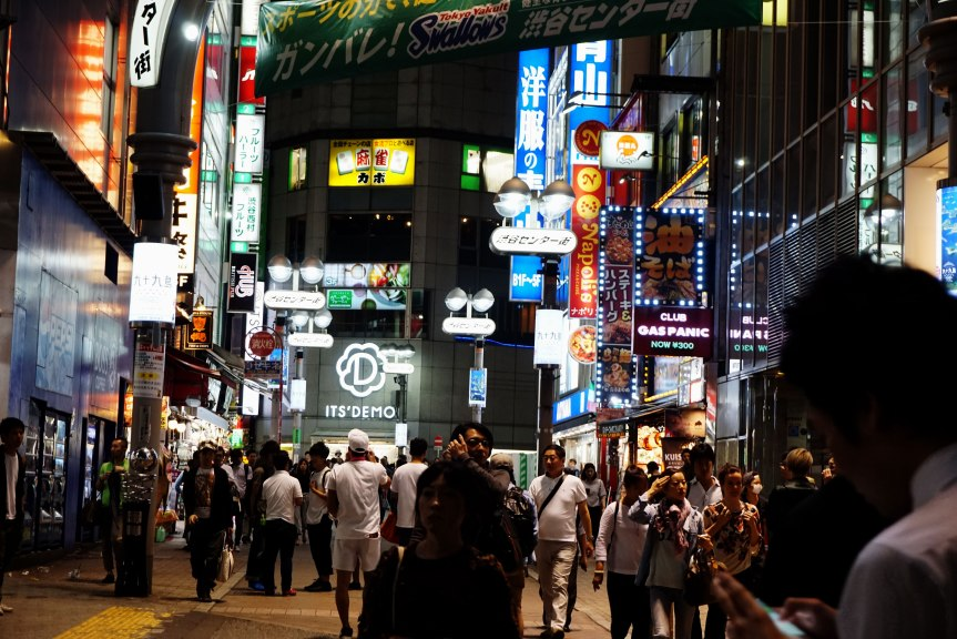 TOKYO – Soaring Towers and ElectronicDelights
