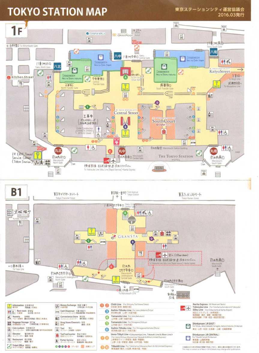 Tokyo Maps 11