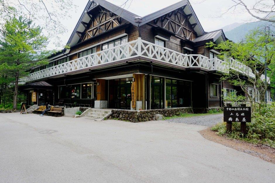 Visitor Centre, Kamikochi, Japan - Mari Nicholson