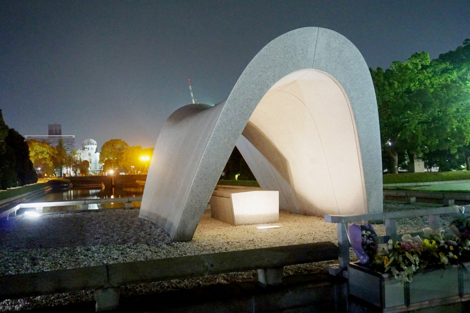 Cenotaph at Night with Dome in background, Hiroshima