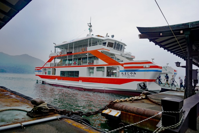 Ferryboat on Miyajma