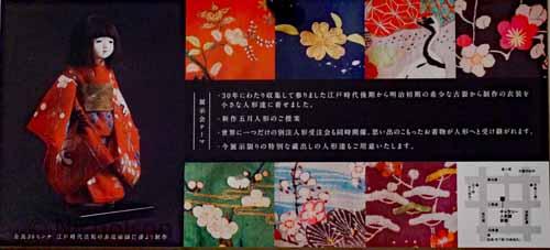 The Japanese DollStudio