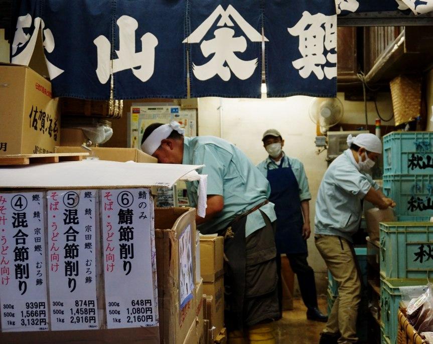 TOKYO'S FAMOUS FISHMARKET