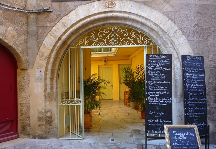 Beautiful Restaurant Entrance