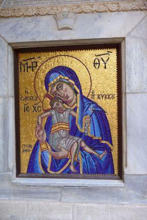 Icon at Monastery at Kykkos