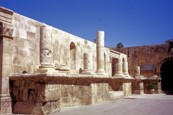 Entrance to Roman Theatre & Museum