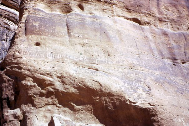 Graffitti - even in the desert of Wadi Rum - Copy