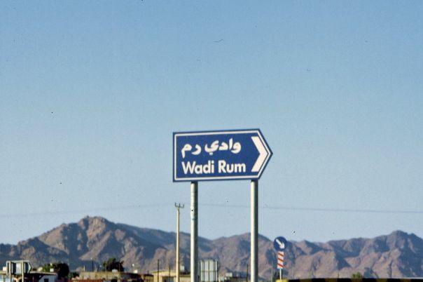 Signpost Wadi Rum