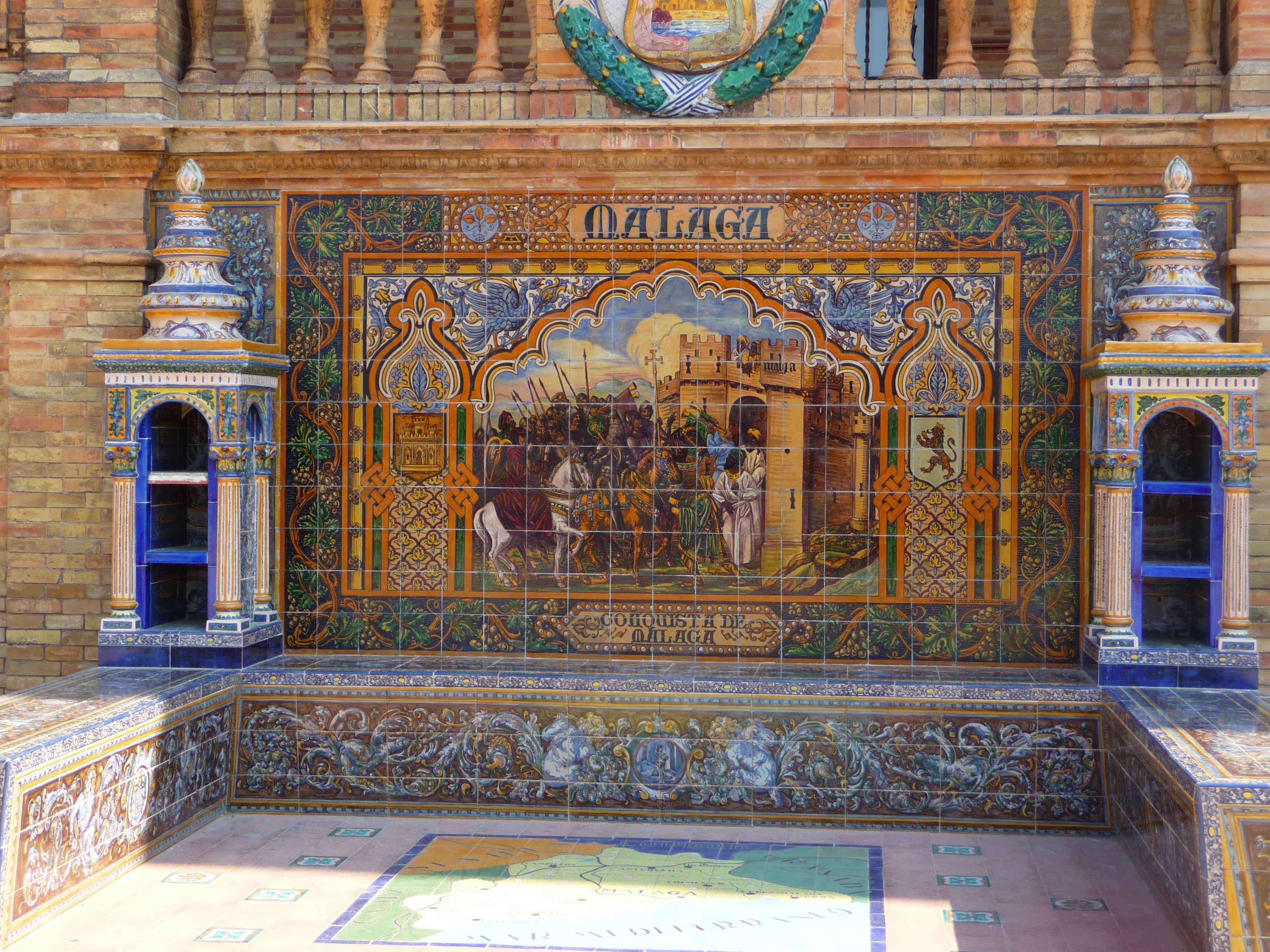Malaga Pavilion